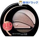 メイベリン ビッグアイ シャドウ Wリッド PK-1 ピンク系(3.4g)【メイベリン】