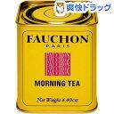 フォション 紅茶モーニング 缶入り(125g)【フォション】