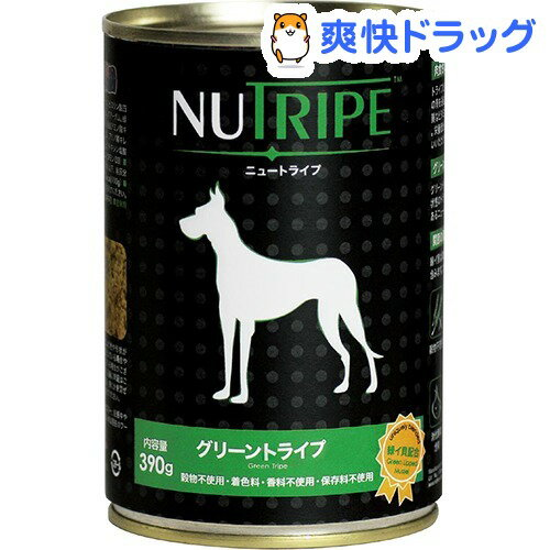 ニュートライプ グリーントライプ(390g)【ニュートライプ(NUTRIPE)】