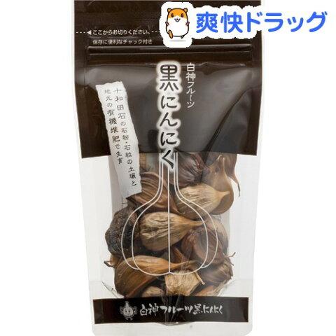 白神フルーツ黒にんにく(100g)