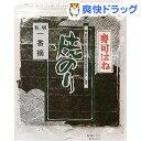 有明一番摘 寿司はね 焼きのり 全型(10枚入)【成清海苔店】