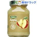 マテルネ りんご コンポート(280g)【マテルネ】