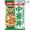 DONBURI亭 中華丼 3食パック(160g*3袋入)【DONBURI亭】