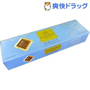 ゴディバ ビスキュイ チョコレート クッキー