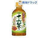 あったまる十六茶(350mL*24本入)【十六茶】【送料無料】