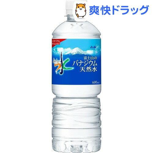 おいしい水 富士山のバナジウム天然水(600mL...の商品画像