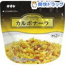 マジックパスタ カルボナーラ(63.8g)【マジックパスタ】[非常食 防災グッズ]