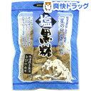 塩黒糖(100g)