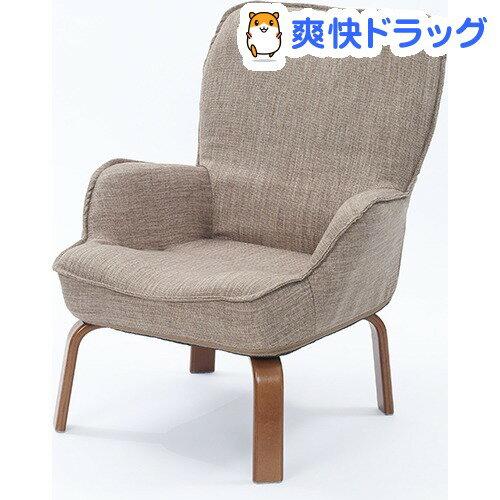 なごみインテリアチェア ベージュ(1台)【送料無料】