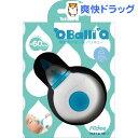 電動鼻水吸引器 BaLLiQ(バリキュー) ブルー(1台)【...