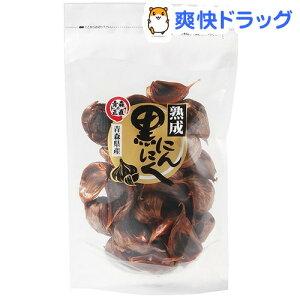 青森県産黒にんにく熟成(220g)
