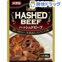 メタル ハッシュドビーフ(200g)【メタル】[インスタント食品]