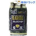 OSK ブラックゴールド麦茶(1kg)