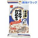 ミルクかりんとう(100g)