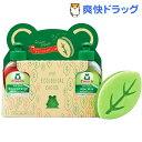 【在庫限り】フロッシュ 食器用洗剤 リーフスポンジセット(125mL+125mL)【フロッシュ(frosch)】