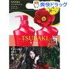 ツバキ(TSUBAKI) エクストラモイスト シャンプー+コンディショナーポンプ(1セット)