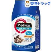 メディファス 室内猫 毛玉ケアプラス 1歳から チキン&フィッシュ味(235g*6袋)【メディファス】