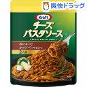 クラフト チーズパスタソース ボロネーゼカマンベール仕立て(230g)【クラフト(KRAFT)