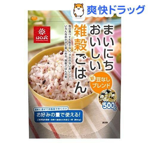 まいにちおいしい雑穀ごはん(500g)[雑穀]...:soukai:10175805