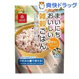 まいにちおいしい雑穀ごはん(500g)【HLSDU】 /[雑穀]