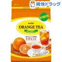 オレンジティー(500g)