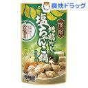 横綱 地鶏だし 塩ちゃんこ鍋用スープ(750g)