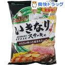 【訳あり】ポテトチップス わさビーフ いきなりステーキ味(90g)