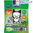 猫砂 ペットキレイお茶でニオイをとる砂(7L)【ニオイをとる砂】[ペットキレイ ニオイをとる砂 猫砂 ライオン ねこ砂]
