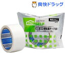建築・塗装 養生用テープ 白 J2270(1巻入)