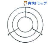 锅垫钢铁小组(1张(件)入)[锅垫][鍋しきスチール サークル(1枚入)[鍋敷き]]