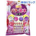 東商 バラ・花木の肥料(500g)