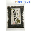 マルシマ しっとりふりかけ 高菜ひじき(40g)