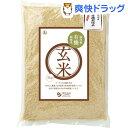 食品 - オーサワ 有機栽培米 玄米 九州産(5kg)【オーサワ】
