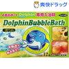 トプラン お風呂ボート ドルフィン号 専用入浴剤(12錠入)