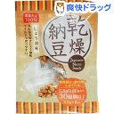 乾燥納豆 しょう油味(5.5g*8包)【タコー】