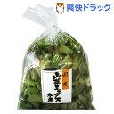 国産山菜ミックス 水煮(150g)