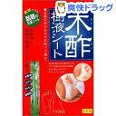 木酢樹液シート(8組分)[フットケア]