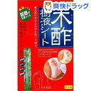 木酢樹液シート(8組分)