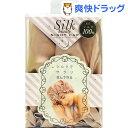 シルクビューティーナイトキャップ(1枚入)【送料無料】