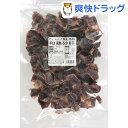 ボリュームパック 和鶏砂肝(450g)