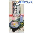 手延素麺 揖保乃糸 味三彩(250g)