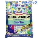 猫砂 紙 スーパーブルー(7L)【スーパーキャット】[猫砂 ねこ砂 ネコ砂 紙 ペット用品 流せる]