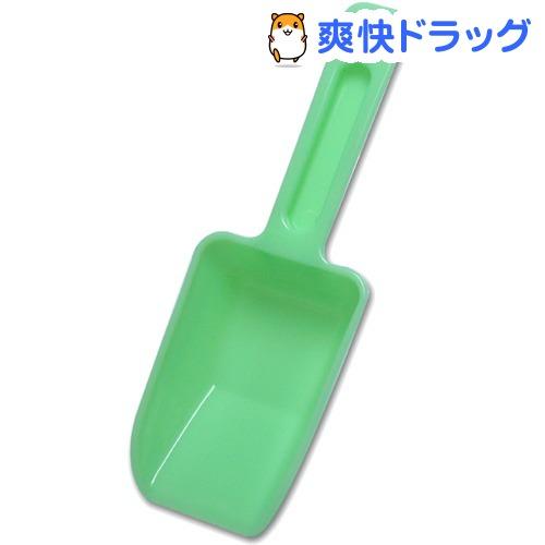 小動物トイレ掃除用シャベル(1コ入)