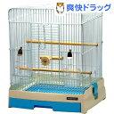 イージーホーム バード 35-BL 手乗り(1コ入)[鳥 ケージ]【送料無料】