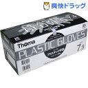 トーマ プラスチック手袋 パウダーフリー 滅菌済 サイズ7....