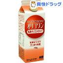 オリゴワン 乳果オリゴシロップ(700g)[サプリメント オリゴ糖]