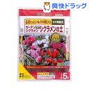 花ごころ ガーデンシクラメンの土(5L)