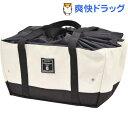 保冷 レジかご トートデクール エコレジ ナチュラル アイボリー 20L M-12370(1コ入)【トートデクール(tote de cool)】