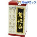 【第2類医薬品】葛根湯エキス錠クラシエ(240錠)