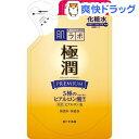 肌研(ハダラボ) 極潤 プレミアム ヒアルロン液 つめかえ用(170mL)【極潤】